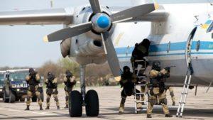 Действия при захвате самолета террористами