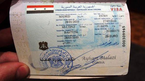 Виза в Сирию