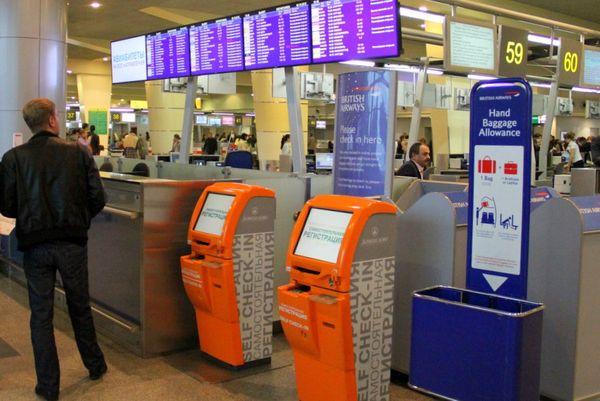 Автоматы для самостоятельной регистрации на рейс