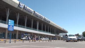 Аэропорт Бишкека