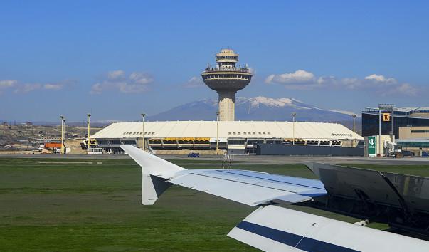 Аэропорт в городе Ереван