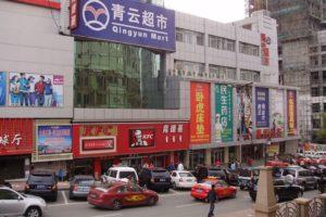 Безвизовый въезд в Суйфэньхэ