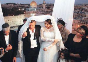 Бракосочетание с гражданином Израиля