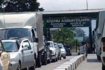 Что нельзя вывозить из Абхазии в Россию