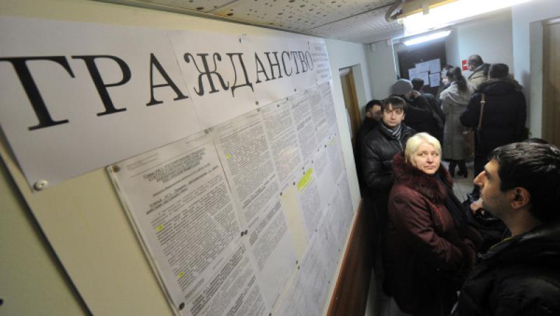 Для беженцев Украины упрощен порядок получения вида на жительство в России