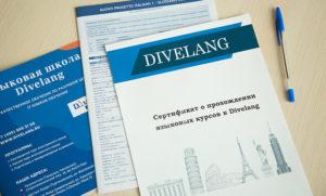 Для переезда в Финляндию по учебе потребуется сертификат, подтверждающий уровень владения английским или финским языками