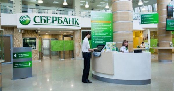Для получения выписки со счета с синей круглой печатью необходимо лично обратиться в отделение Сбербанка