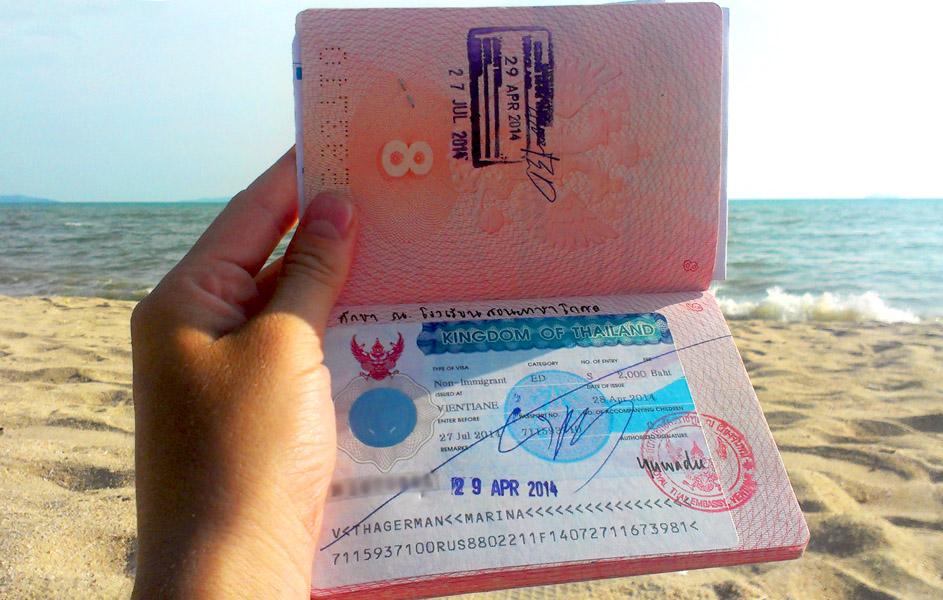 Для посещения Таиланда с туристическими целями на срок не более 30 дней гражданам России виза не требуется
