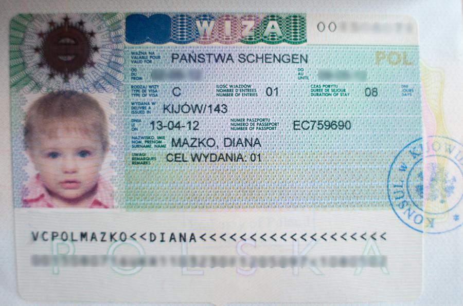 Документы для ребёнка на шенгенскую визу