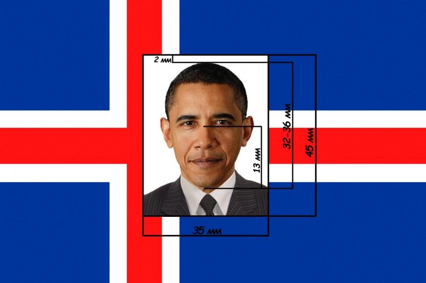 Фото на визу Исландии