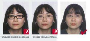 Фото на загранпаспорт в очках