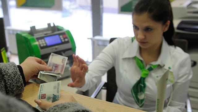 Госпошлину можно оплатить в ближайшем отделении банка