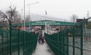 Граница Россия-Абхазия