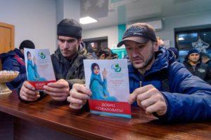 Иностранные граждане проходят медкомиссию