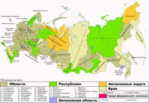 Карта субъектов Российской Федерации