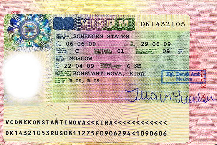 Краткосрочная шенгенская виза в Исландию