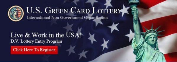 Логотип лотереии