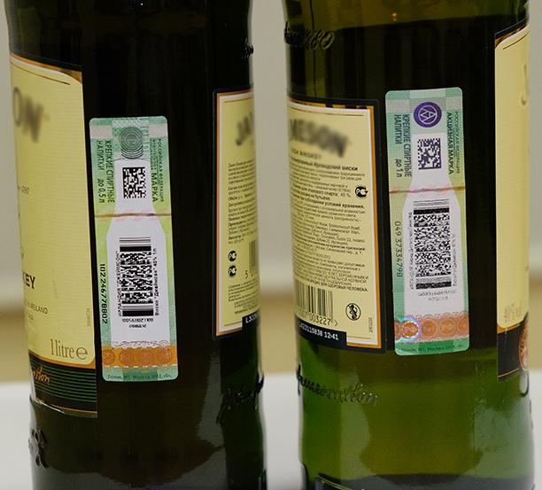 На импортном алкоголе должна быть акцизная марка