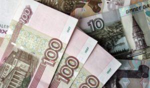 Национальная валюта Абхазии – российский рубль