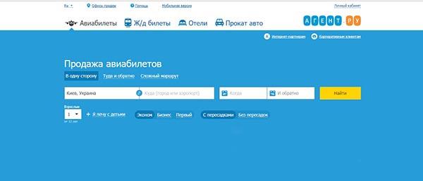 Наиболее популярный сайт среди путешественников России - Агент.ру