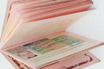 Нужен ли в Болгарию загранпаспорт?