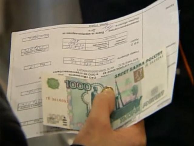 Нужно не просто оплатить долги, а принести справки об оплате судебным приставам