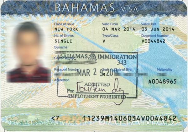 Образец багамской визы