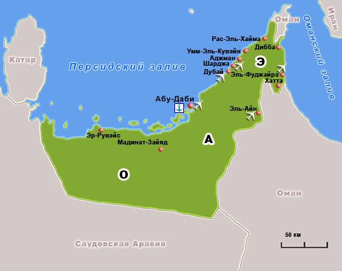 Общая карта ОАЭ