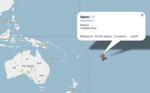 Острова Кука на карте