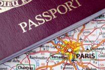 Отслеживание визы во Францию