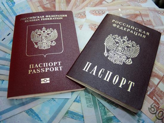 Паспорт гражданина РФ и загранпаспорт