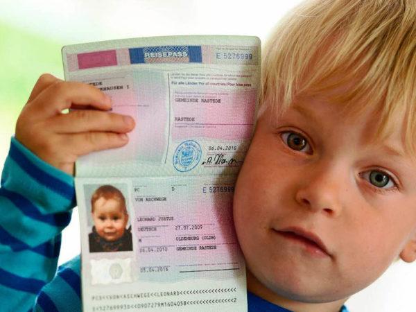 Паспорт ребенка