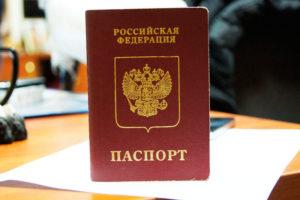 Перечень документов для замены паспорта