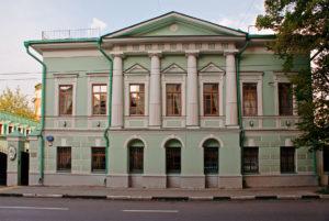 Посольство Аргентины в Москве, улица Большая Ордынка, дом 72