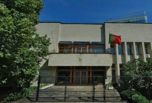 Посольство Португалии