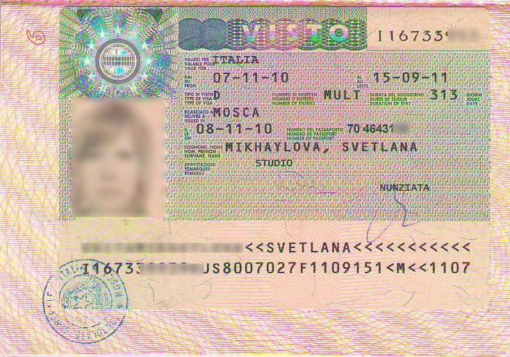 Пример итальянской визы типа D