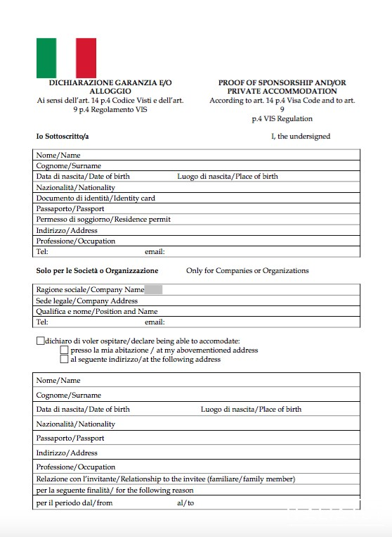Пример приглашения в Италию