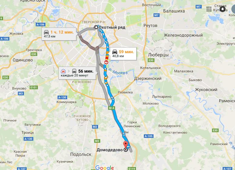Продумайте заранее маршрут до аэропорта