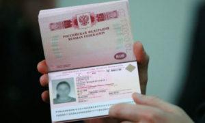 Проверьте срок действия загранпаспорта