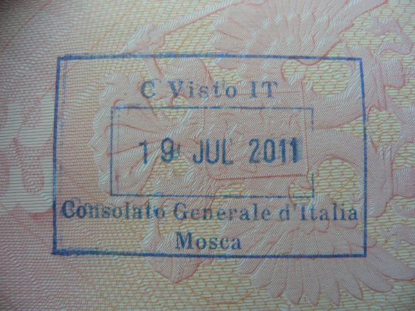 Штамп отказа в визе в Италию