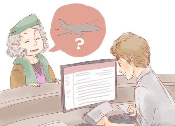 Спросите, может, есть более ранние рейсы