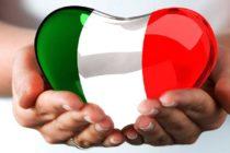 Срочная виза в Италию