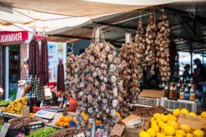 Сухумский центральный рынок