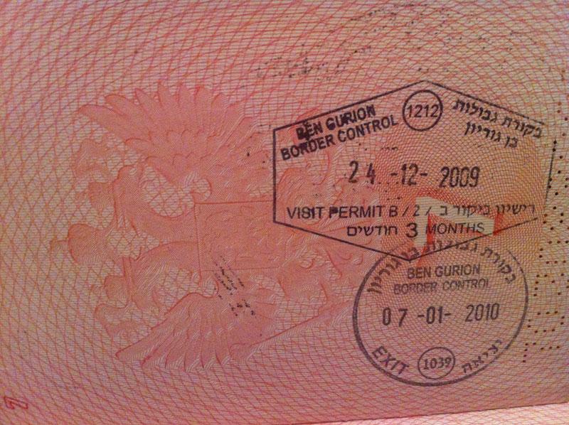 Так выглядят штампы о безвизовом прибытии в Израиль