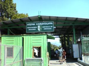 Таможня на границе Россия - Республика Абхазия