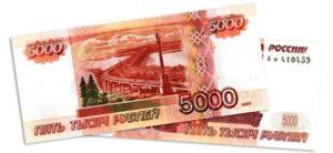Убедитесь, что у вас нет долгов в размере более 10 тысяч рублей