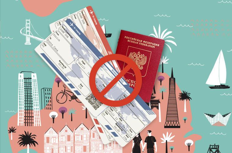 Вас не выпустят за границу, если было вынесено соответствующее судебное решение