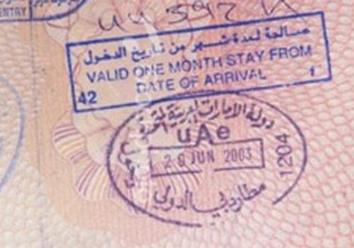Виза в ОАЭ по прилету