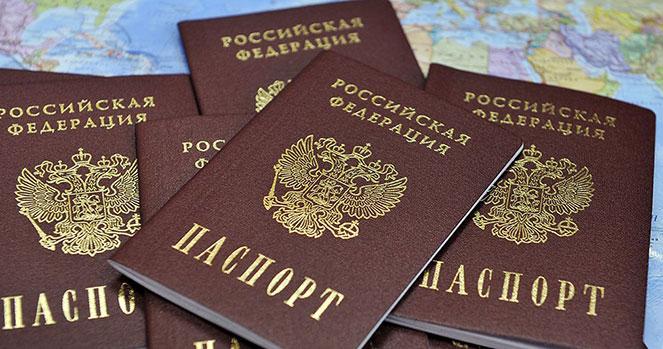 Внутренний паспорт гражданина РФ
