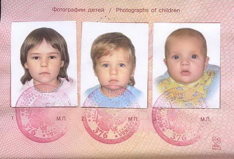 Вписанные дети в загранпаспорт родителя